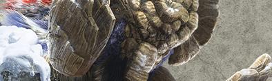巨獣 ガムート