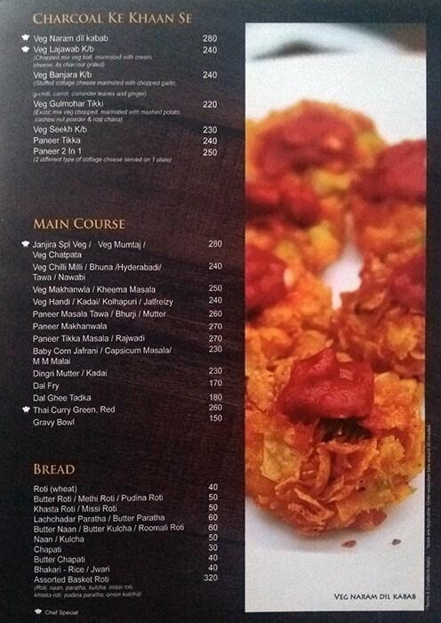 Janjira Sea Food Resto menu 5