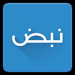 نبض Nabd - أخبار العالم في مكان واحد  icon