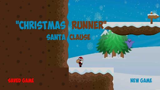 クリスマスランナー:サンタクロース