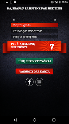 Vairuok saugiai - screenshot