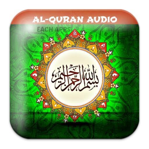 Al Quran English MP3
