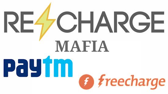 Recharge Mafia - náhled