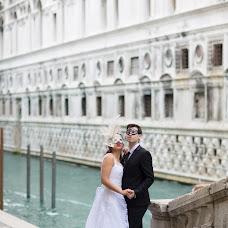 Wedding photographer Taya Kopeykina (tvkopeikina). Photo of 07.01.2018