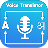Voice Translator (Translate) Android APK Download Free By Tool Techno