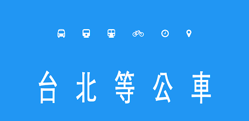 Bus tracker provide different kind of transportation information for Taipei.