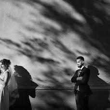 Wedding photographer Vadim Konovalenko (vadymsnow). Photo of 16.11.2017