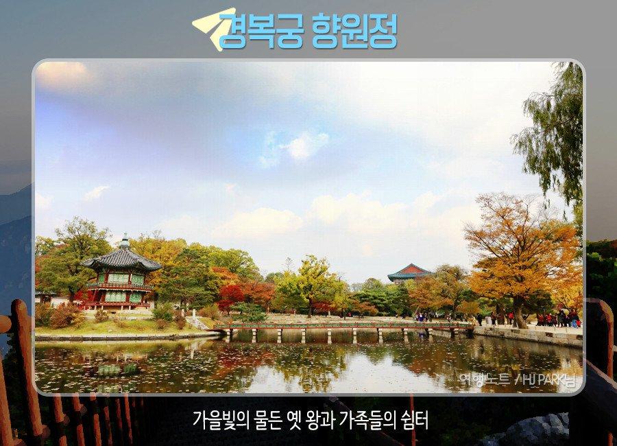 3 gyeongbok palace