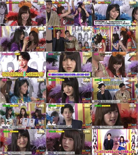 (TV-Variety)(720p) HKT48の「ほかみな」~そのほかのみなさん~ ep31 171110