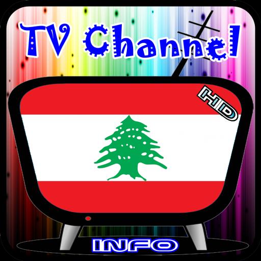 Info TV Channel Lebanon HD