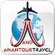 Anan Tour Travel for PC-Windows 7,8,10 and Mac