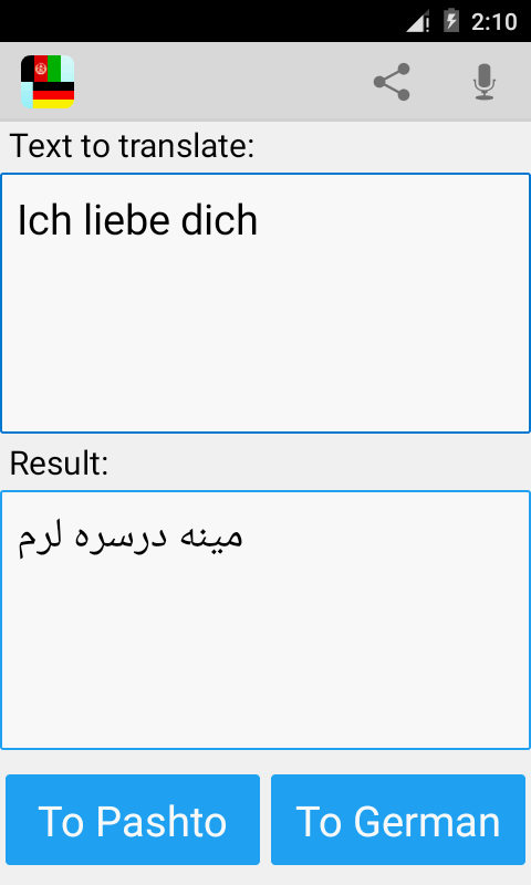 Pashto german translator android apps on google play for Farcical german translation