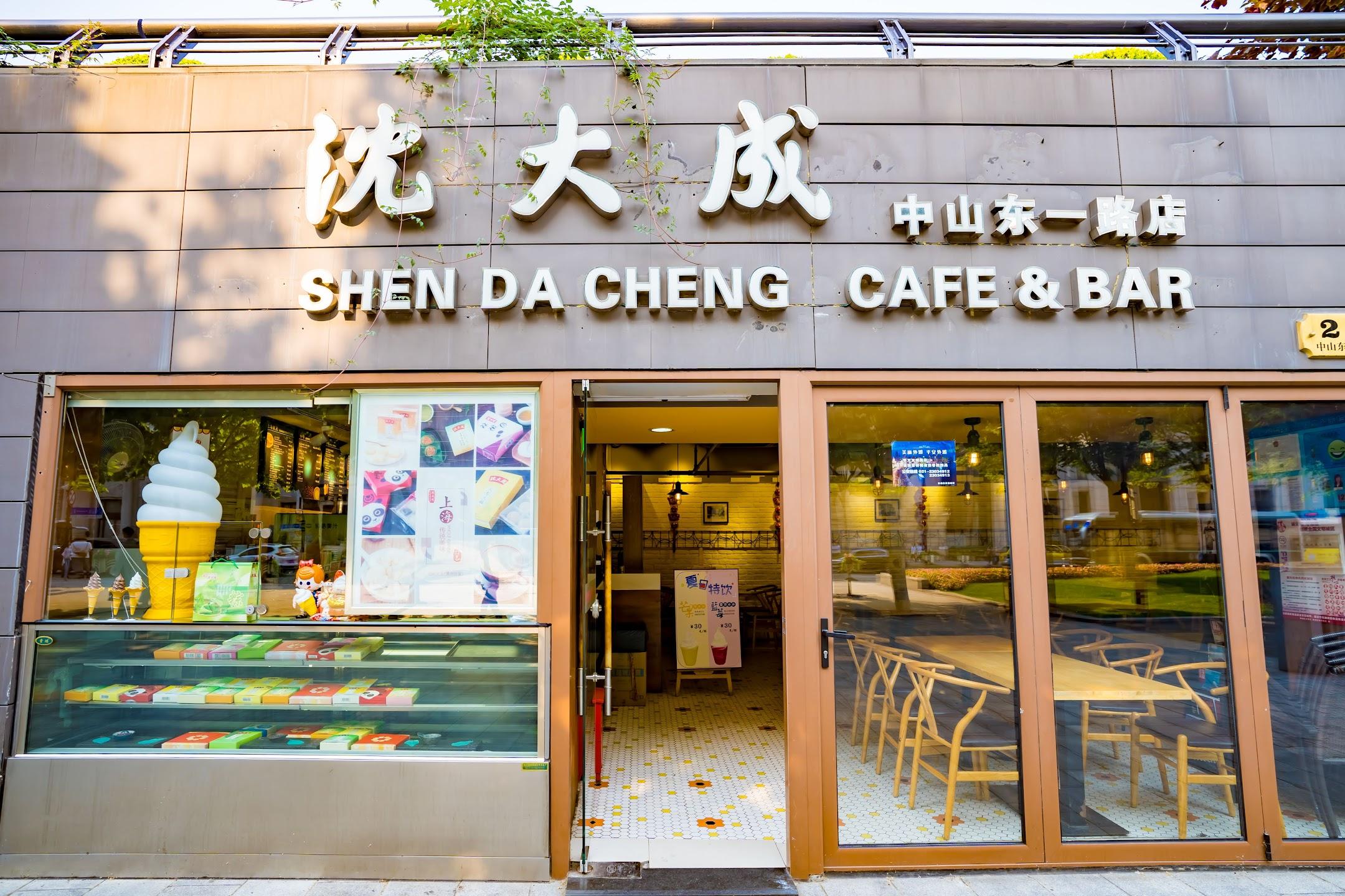 Shanghai 沈大成 Shen Da Cheng Cafe&Bar1
