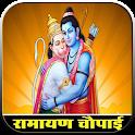 Ramayan in Hindi Audio Offline icon