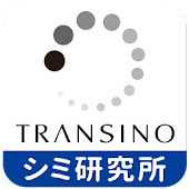 シミ研究所-肝斑改善・しみケア支援 by TRANSINO-