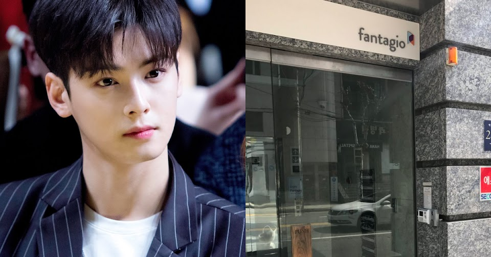 fantagio entertainment new management