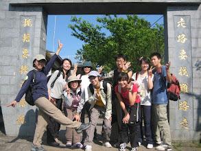 Photo: 硬漢嶺前來張合照吧