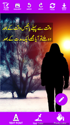 writing urdu poetry on photo APK screenshot thumbnail 5