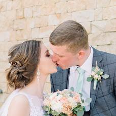 Wedding photographer Vadim Bic (VadimBits). Photo of 28.04.2018