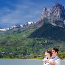 Wedding photographer Elda Maganto (eldamaganto). Photo of 28.07.2015