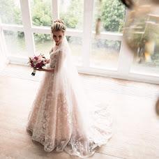 Wedding photographer Olga Ozyurt (OzyurtPhoto). Photo of 02.07.2018