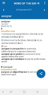 Oxford French Dictionary Screenshot