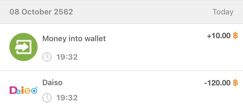 (Daiso で2個120バーツを購入、10バーツのキャッシュバックを獲得)