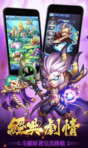 遊戲必備免費app推薦|唐門無雙線上免付費app下載|3C達人阿輝的APP
