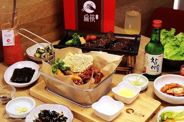 扁筷 韓式料理美食 全台首家韓式料理,新光三越新天地6樓登場,兩家班集團。