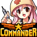 Call of Commander - Androidアプリ
