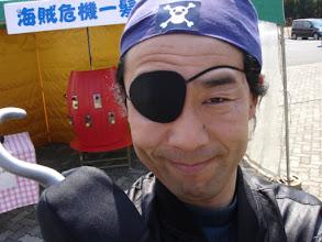 Photo: 2007年03月21日 海賊出現!  つくばの住宅展示場にて