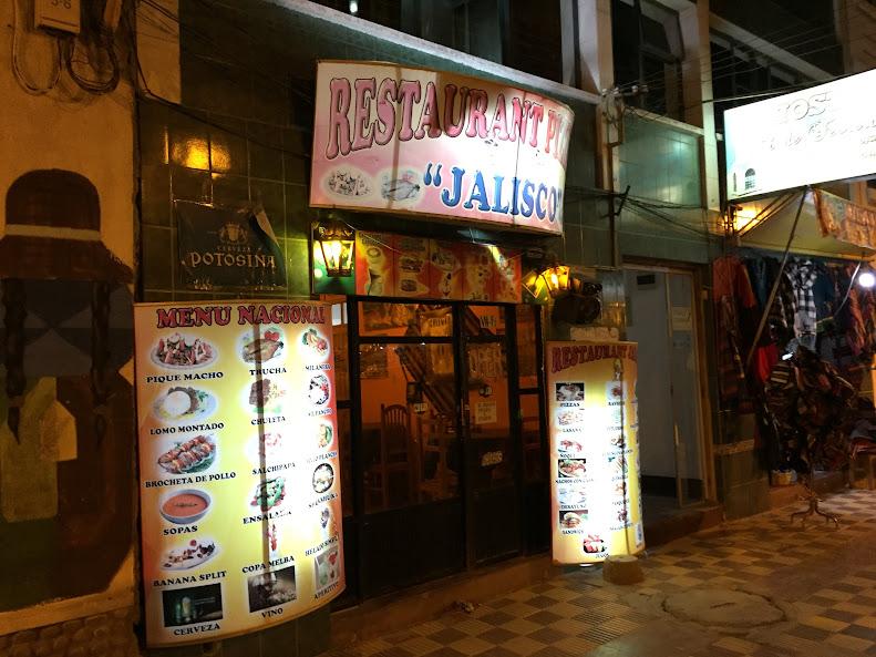 ウユニ レストラン