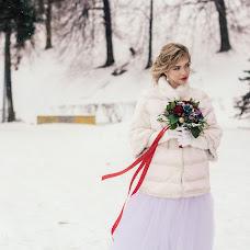Wedding photographer Alisa Kulikova (volshebnaaya). Photo of 24.01.2018