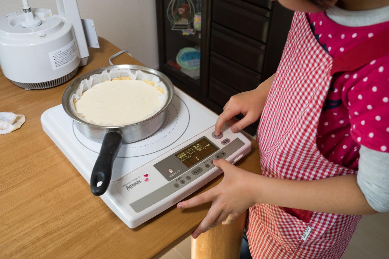 黒千石レシピ:7-1.180℃のオーブンで25~30分焼く