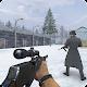 Sniper Arena World War Heroes (game)