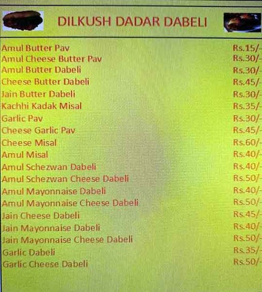 Dilkhush Dabeli menu 2