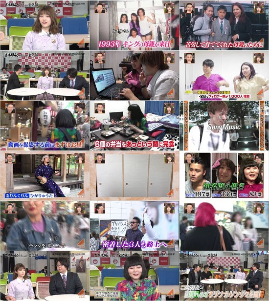 (TV-Variety)(720p+1080i) 吉本坂46が売れるまでの全記録 ep14 180717