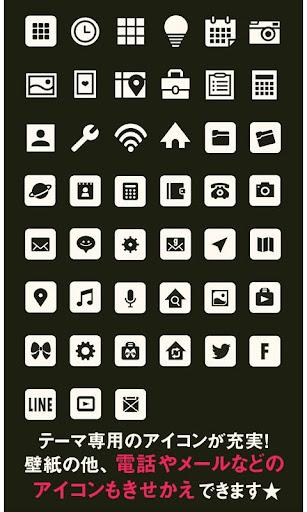 玩免費個人化APP|下載CARPE DIEM-オシャレな壁紙・アイコン無料きせかえ- app不用錢|硬是要APP