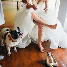 Fotografo di matrimoni Yuliya Frantova (FrantovaUlia). Foto del 02.10.2015