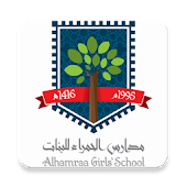 Alhamraa Girls Schools