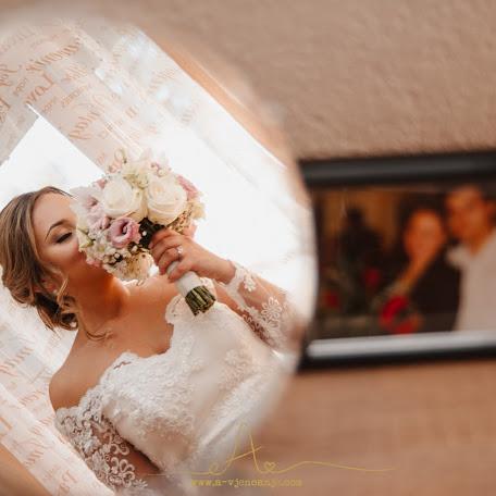 Wedding photographer Aldin S (avjencanje). Photo of 20.11.2017