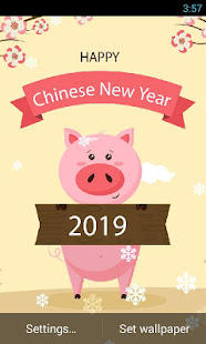 Year of the Pig Free Live Wallpaper 2