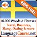 Swedish Words Learn Svenska icon
