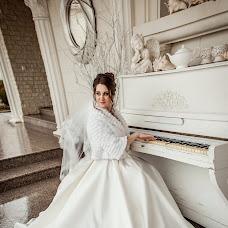 Wedding photographer Roman Dray (piquant). Photo of 04.04.2018