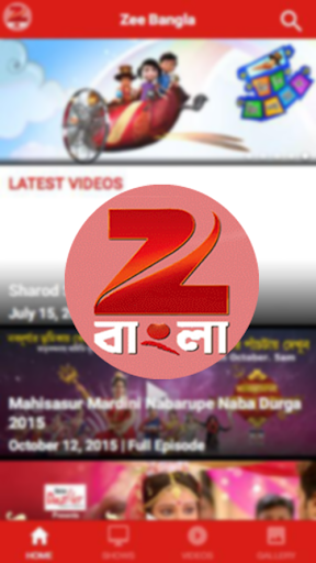 Zee Bangla Live TV | Free Serials Bengali Guide screenshot 2
