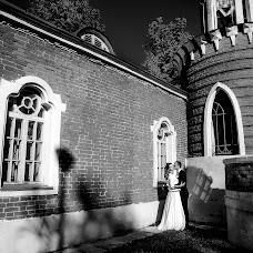 Wedding photographer Marina Porseva (PorMar). Photo of 17.11.2017