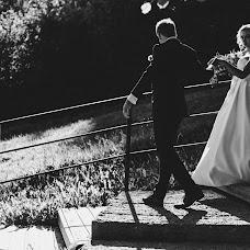 Wedding photographer Dmitry Naidin (Naidin). Photo of 12.09.2017