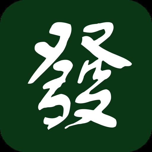 路路發 運動 App LOGO-硬是要APP