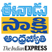 Smart News Paper - Telugu