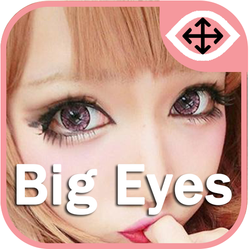 Big Eyes Editor Blow Up Effect